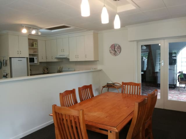 Large family home - Invercargill - Дом