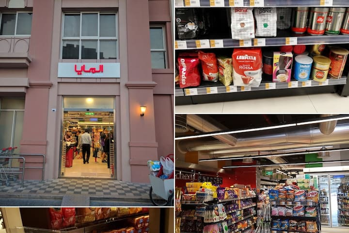 Al maya supermarket 2 minutes walking