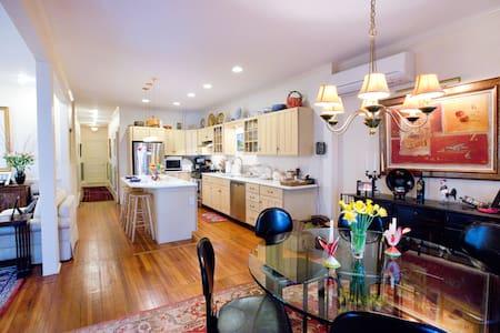 Great location, 2 bedrooms-4 ppl - Cambridge - Condominium