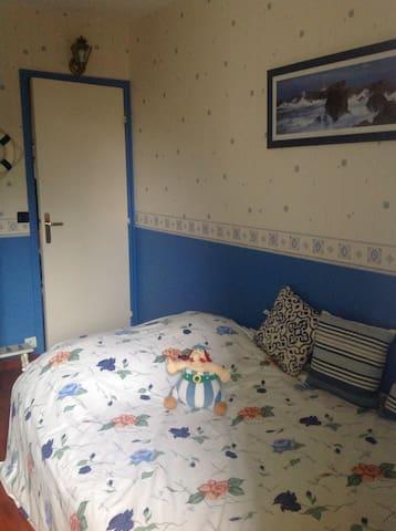 Chambre au calme du golf de Rosny - Rosny-sous-Bois - Condominium