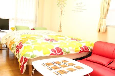 ASAKUSA 2M /FREE POCKET WIFI #3 - taito-ku - Apartmen