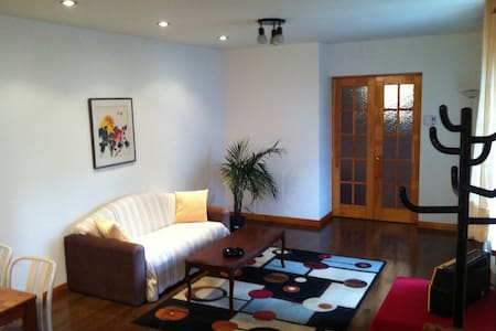 Peaceful & Artsy Condo with lots of cachet !! ★★★★ - Montreal