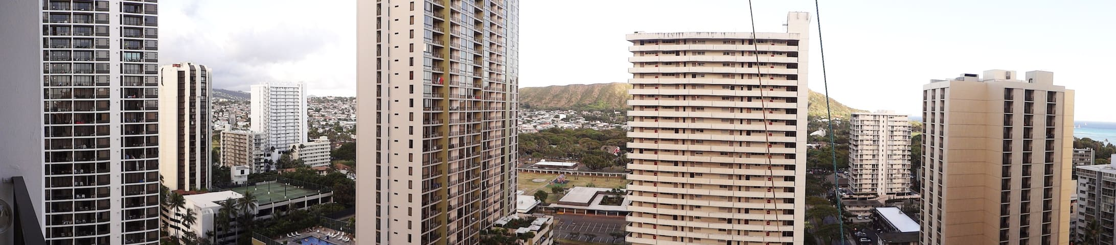 Panoramic from the lanai.