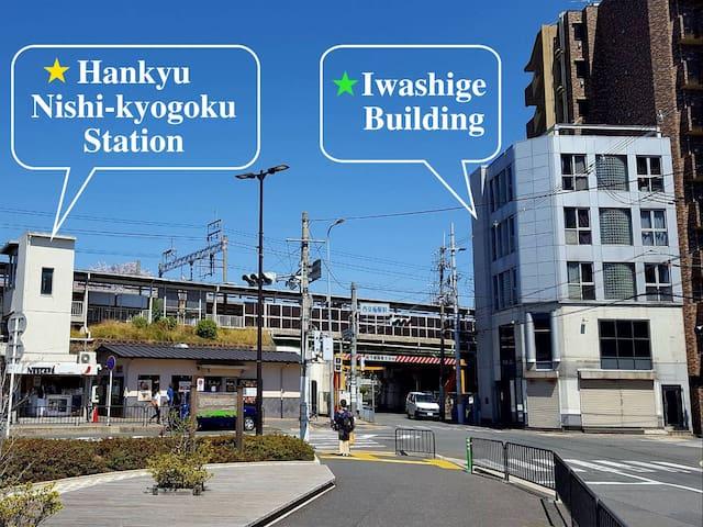 1 minute from Nishikyogoku Station ! Iwashige 303