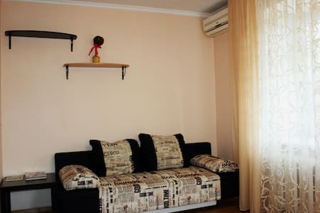 Apartments Welcome Rostov