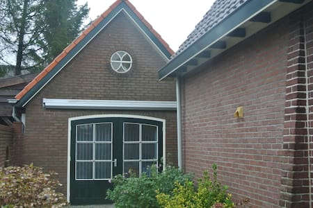 "B&B ""de Noordenberg"" - Holten - Bed & Breakfast"