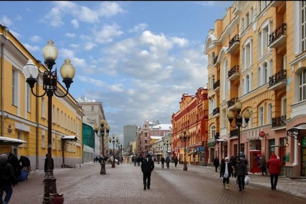 что посмотреть на улицах москвы активные