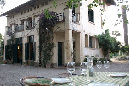 Spectacular eighteenth century Farmhouse-Mansion!! - Les Borges del Camp - Villa
