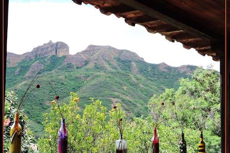 La Casa de Matilda - Luna's Room - Vilcabamba