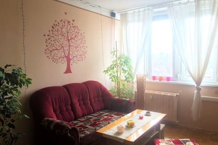 Cosy flat in a green surrounding near the airport - Budapest - Wohnung