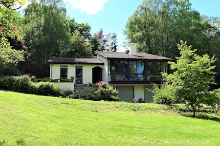 Penarwel - a secluded home on the Avonbeg River
