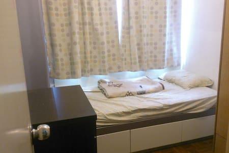 N1: Near Mtr Convenient Room - Hong Kong - Apartment