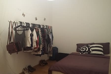 Cute and Central Room in Shared Flat! - Женева - Квартира