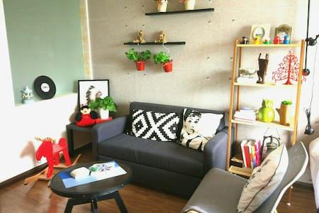 昆明建设路阳光温馨大床房 - Kunming - Apartament
