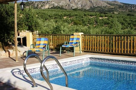 House with pool and mountain view - Montefrío - Haus