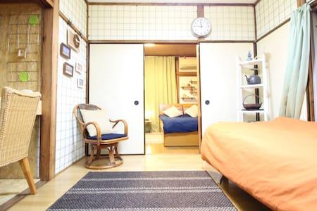 Old Japanese bath/YOGA Sta/JAPAN/WIFI/Parking - Setagaya-ku - Appartement