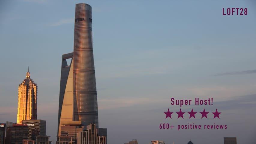 顶楼,两个阳台PENTHOUSE LOFT可以看到豫园和外滩, Yuyuan Garden Bund