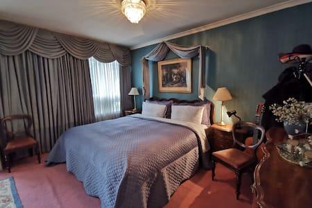 Shoreditch quiet elegant home