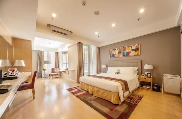 花栈 - Shenzhen - Wohnung