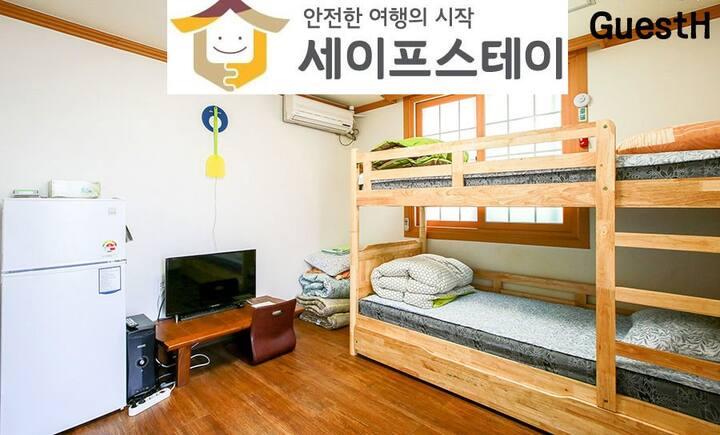 원룸(10평/2인실) 세이프스테이(SafeStay)