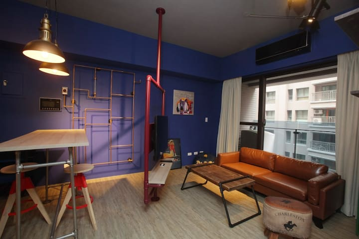 工業風時尚2房小豪宅 LOFT 2 rooms apt - Kaohsiung City - Apartament