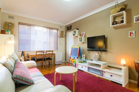 Cute & Cozy apartment - Hurlstone Park
