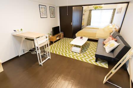 新大阪駅の目の前! アクセス抜群の観光に便利な部屋 TV+Wi-Fi完備 - Yodogawa-ku, Ōsaka-shi