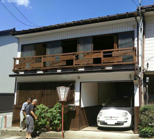 Toyama 町屋ステイ - 富山市 - Huis