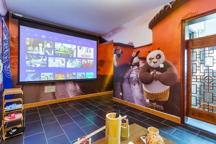 熊猫基地|功夫熊猫主题屋|宽窄巷子|春熙路|楼下景区直通车