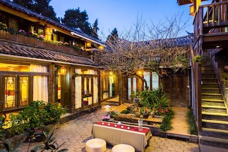 纳西寻梦(大床房) - Lijiang - Apartamento