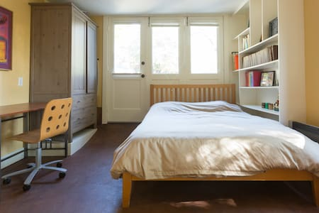 Berkeley Studio near Rose Garden - Berkeley