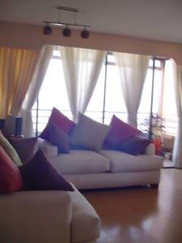 Very comfortable room with private bathroom - Las Condes - Apartamento