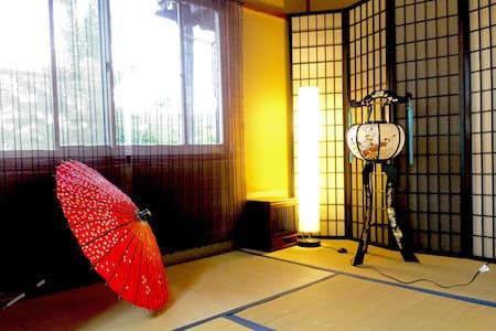 Takayama Rural House - Takayama - Dom