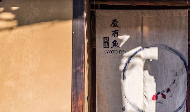 Kyotofish·Gion*100Yr Geishahouse Reformed*Licensed