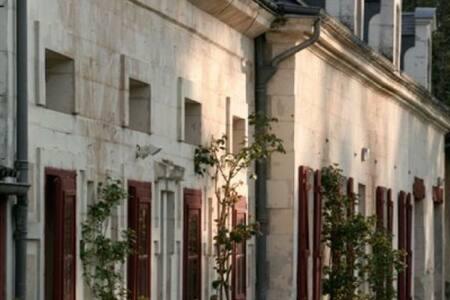 Heerlijk vakantiehuis (La Remise) bij kasteel - Céré-la-Ronde