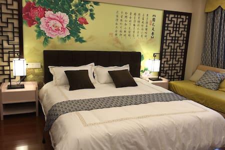 别墅豪华大床房 - 厦門 (Xiamen) - 別荘