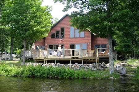 Beaver Island Vacation Home - Ház