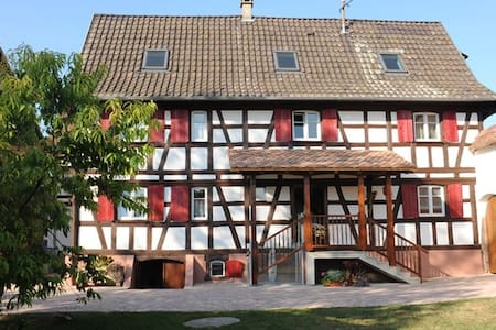 Le Petit Schelishans Strasbourg - Oberschaeffolsheim