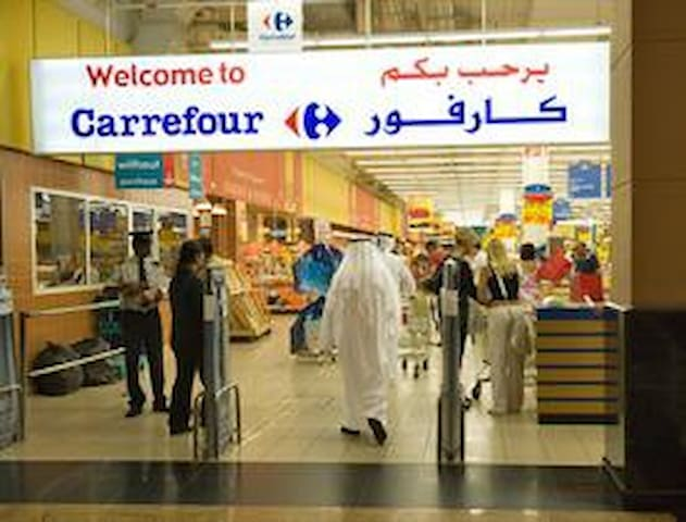 Just 2 minutes a walk  from the building  about 80m   From the property you will find carrefour supermarket  it's open  24  hours