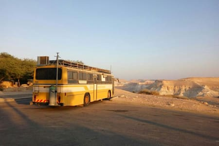 the magic bus - beer sheva