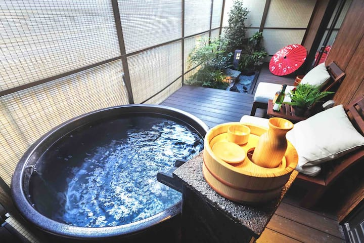 Konjaku-So Dotonbori Garden Spa Stay Goyakuya
