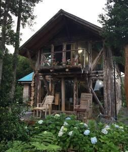 Mi casa del Lago Natri, Chiloe