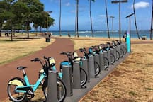 Biki Bike Station