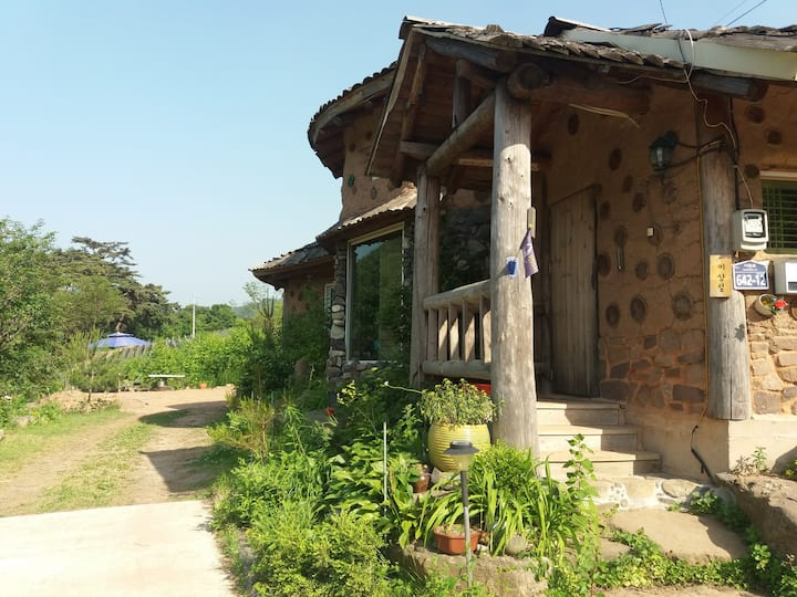 경북영양 별이보이는 흙집,  백암온천 후포항 40분거리 Korea Healing Place