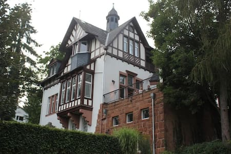 Ideal für den Kurztrip nach Marburg - Marburg - Bed & Breakfast