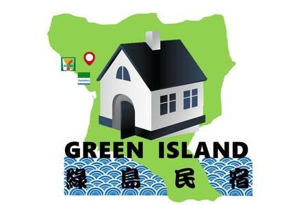 綠島 4人房g(隨機•特惠•可滑滑圖看房)
