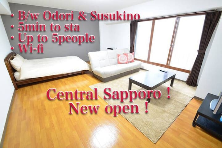 Perfect location! B/w Odori sta and Susukino sta. - Chuo Ward, Sapporo - Wohnung
