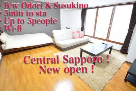 Perfect location! B/w Odori sta and Susukino sta. - Chuo Ward, Sapporo - Appartement
