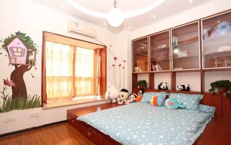 Changsha Gala Youth Hostel - 长沙 - Dům