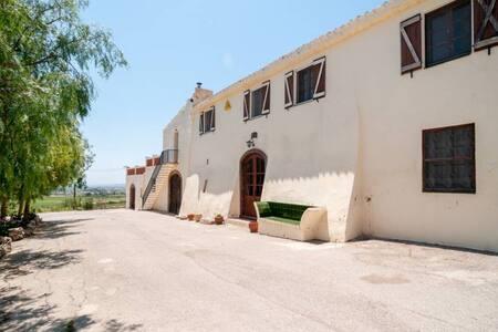 Gonsé de Dalt      Registre Turisme: HUTT-014930
